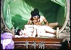Taiwan 80s output beguilement 6